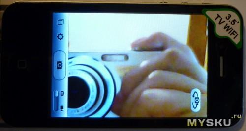 Отличная камера
