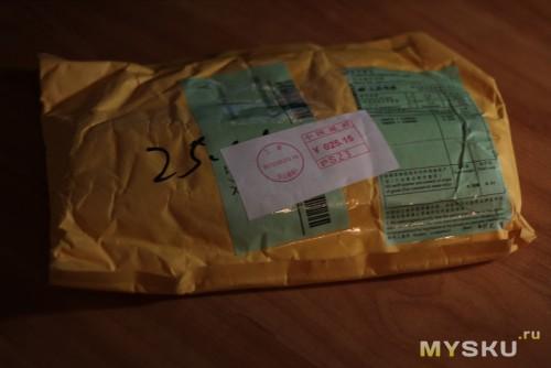 Внешний вид посылки