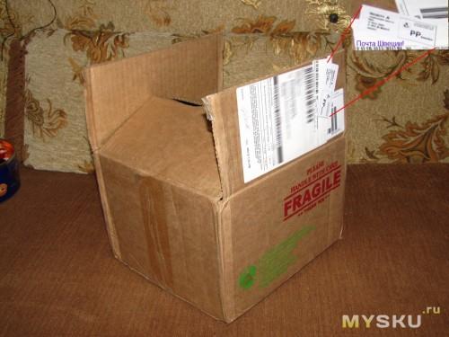 Упаковка с отметкой почты Швеции