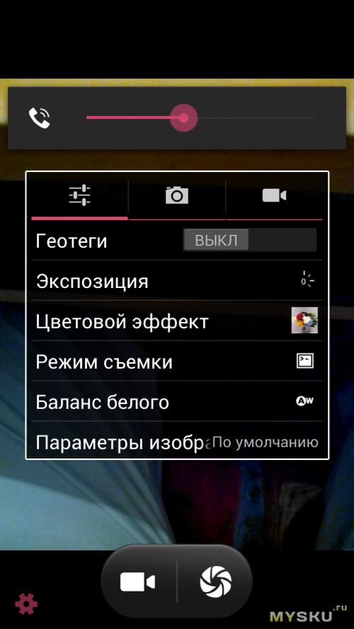 ThL W8 камера