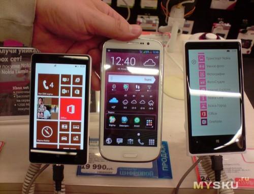 Lumia 820 ThL W8 Lumia 920