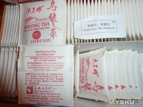 Чай Oolong. Пакетики.
