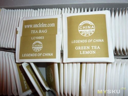 Зеленый чай с лимоном от дядюшки Ли. Пакетики