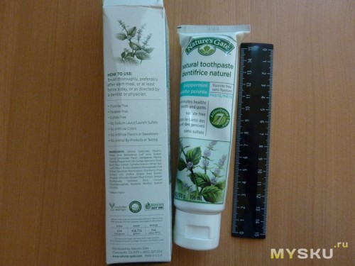 Зубная паста 1