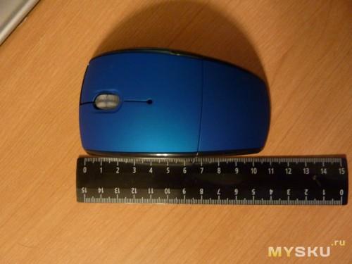 Мышка-раскладушка