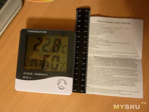 Часы, будильник, термометр, измеритель влажности