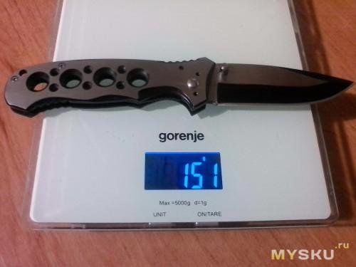 Вес 151 грамм