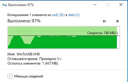 840evo_orico8619us3_copyvhd_d_t2
