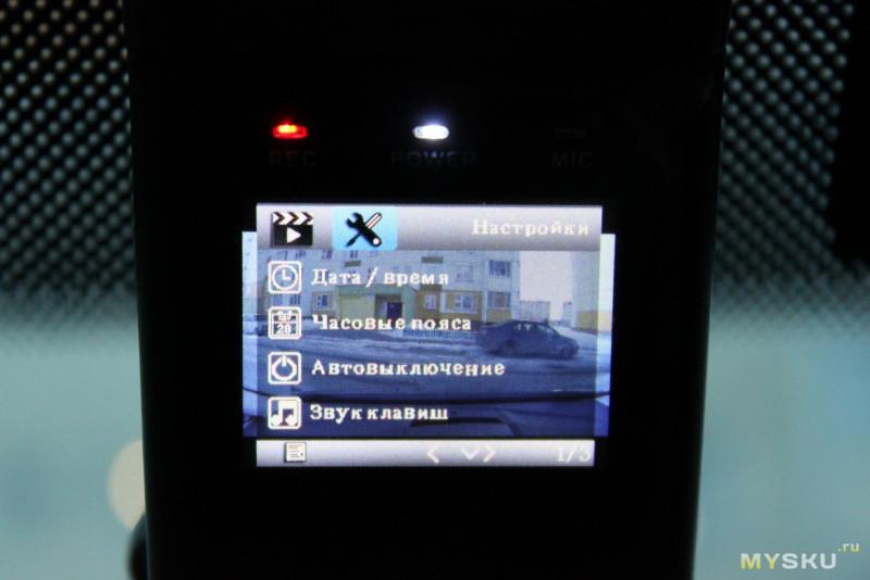Видеорегистратор Viofo A118C на ионисторах