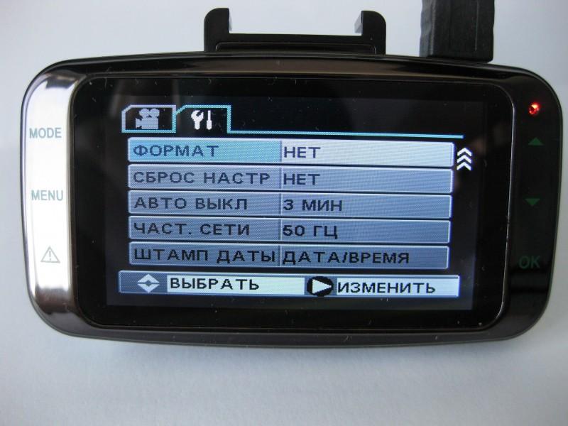 Gf100 видеорегистратор прошивка