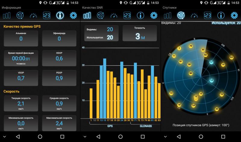 AliExpress: Смартфон Ulefone Gemini - обзор, тесты, прошивка
