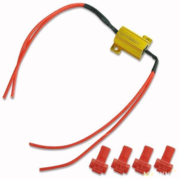 Резистор вид 1