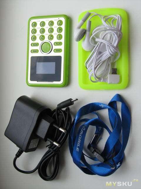 зеленый телефончик
