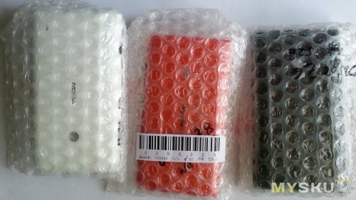 Крышки в пакетах