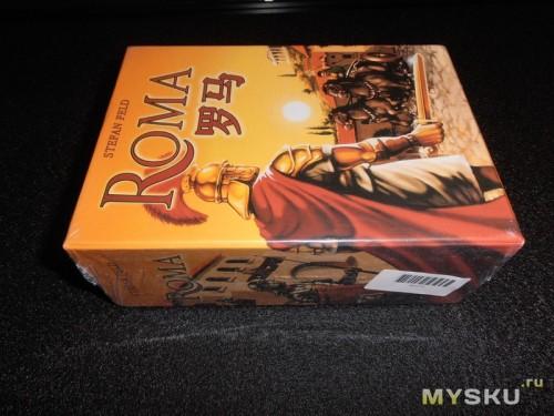 Коробка2