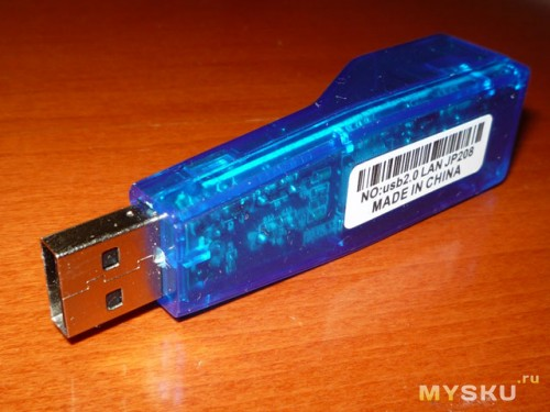 Сетевая USB карта