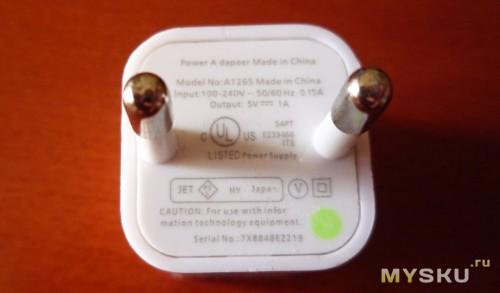 Зарядное с USB выходом