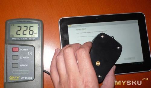 Измерение яркости