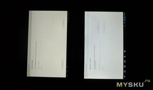 Желтизна экрана