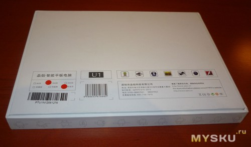 Коробка планшета