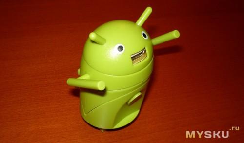 Зарядное в виде Android