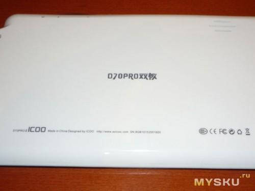 ICOO D70Pro II