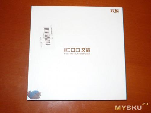 Коробка ICOO D70Pro II