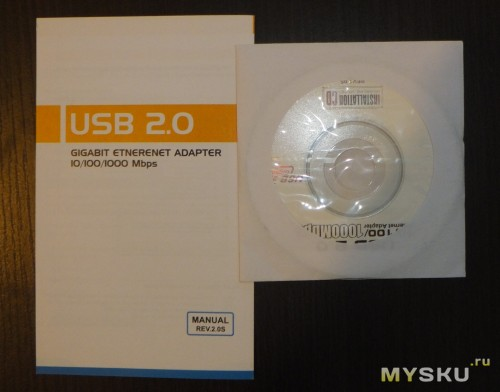 Инструкция и диск с драйверами