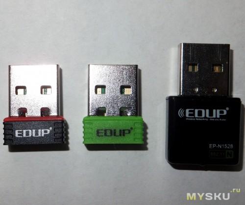 Герои тестирования (слева направо: EDUP EP-N8508 black, EDUP EP-N8508 green, EDUP EP-N1528)