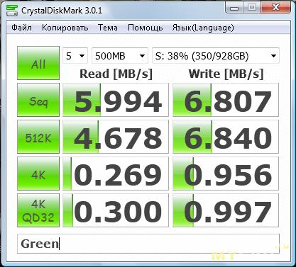 С.11. EP-N8508_green.CDM (Loc1)