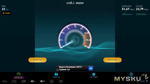 Результат Speedtest.net в точке отличного приема