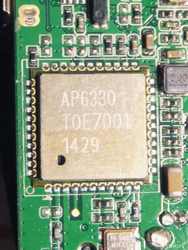 Ф.26 Broadcom AP6330