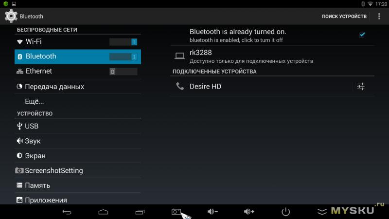 С.35 Bluetooth