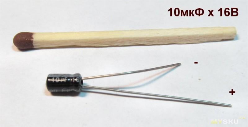 Маркировка конденсаторов  radiohlamru