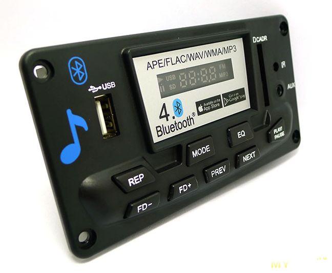 MP3 модуль. С тегами и переходом по папкам.