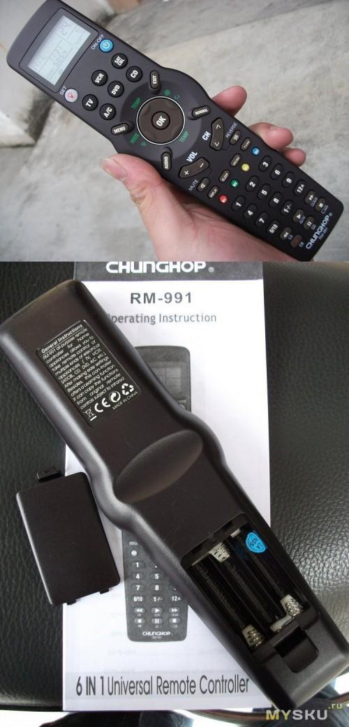 внешний вид RM-991