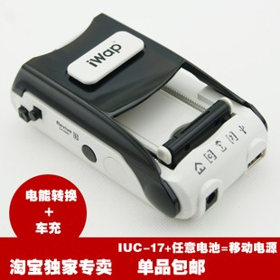 iWap IUC17