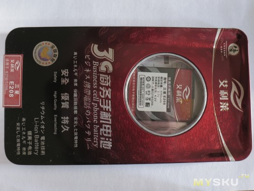 RED3G_E208(1750mAh!!!)-cover-front