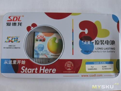 SDL_E208(1200mAh)-cover-front-2011#10