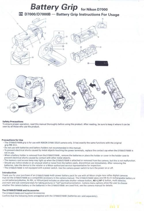 Инструкция стр. 1