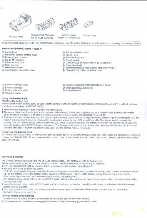 Инструкция стр. 2