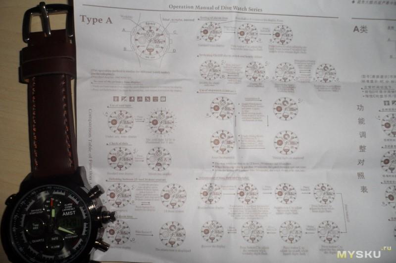 В инструкции по настройке часов «амст » указано, что прибор оснащается японским механизмом miyota, который отличается высоким показателем прочности, устойчивостью к влаге, широким функционалом и отличным внешним видом.