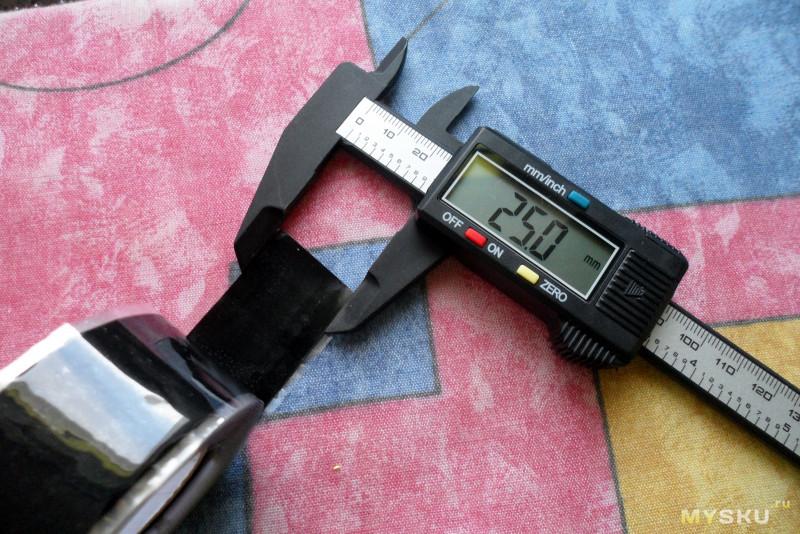 силиконовая лента 20х3мм на клейкой основе