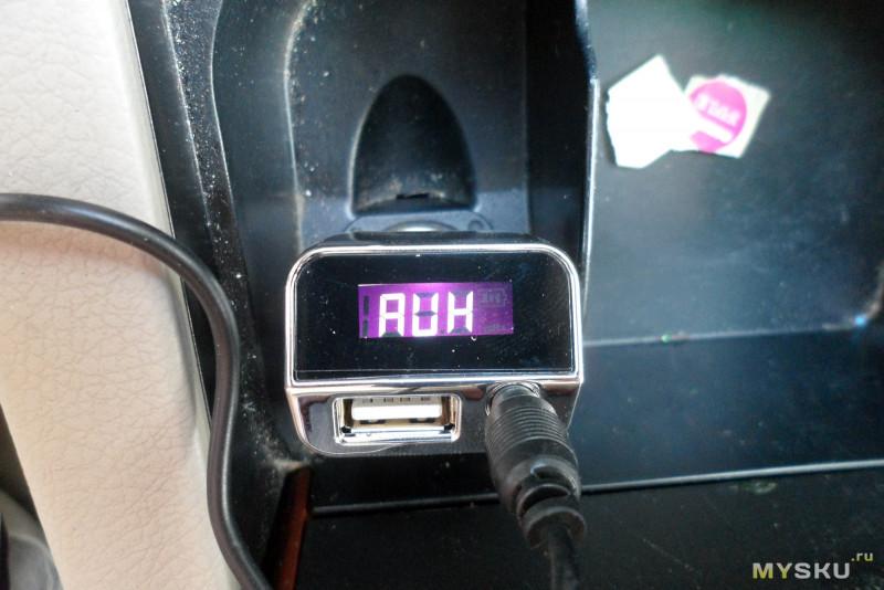 Фм модулятор с аукс