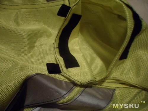 задний карман на спине