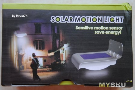 Solar Sensitive Motion Sensor 16 LEDs Outdoor Light Home Security