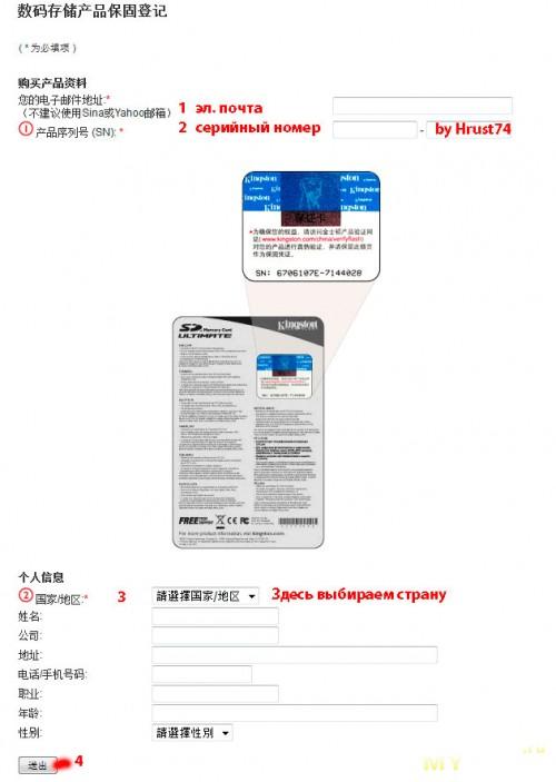 Genuine Kingston Ultimate X SDHC Memory Card (32GB / Class 10)