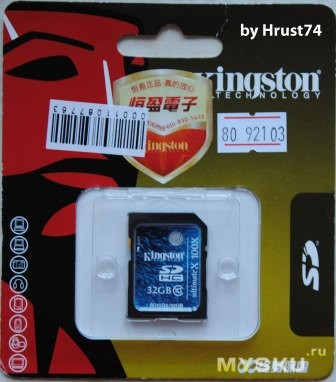 Genuine Kingston Ultimate X SDHC Memory Card (32GB / Class 10)