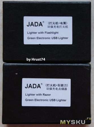 JADA Brand - Super 2-in-1 Traveller Electronic Lighter w/ Flashlight Feature
