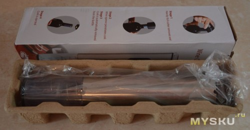 Battery-Operated Wireless Wine Opener + Foil Cutter Kit